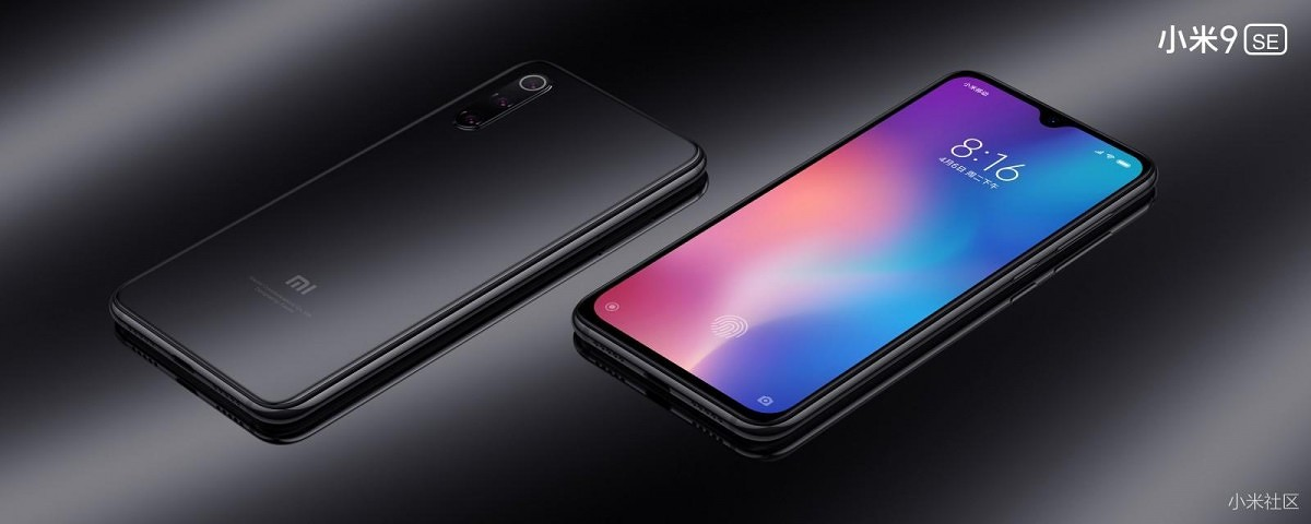 Xiaomi Mi 9 SE is the first smartphone with the Qualcomm