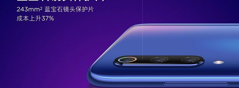 Xiaomi Mi 9's kernel source code is available immediately after launch