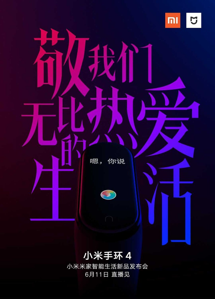 Update: Up for pre-order] The Xiaomi Mi Band 4 is coming