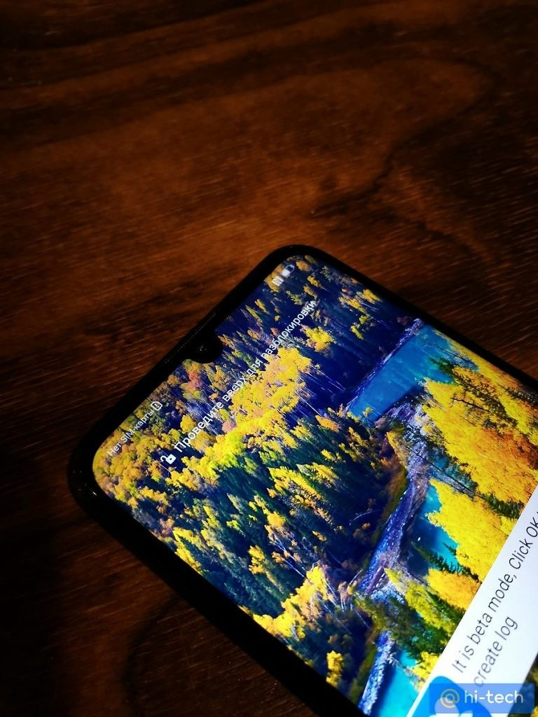 Honor 10i Leaked Images