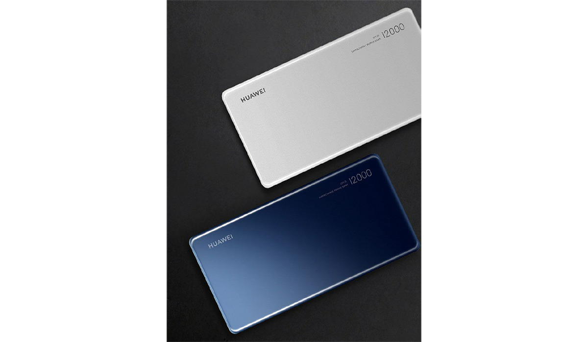huawei supercharge power bank