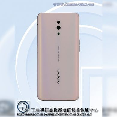 "OPPO Reno ""Lite"" passes through TENAA with 6.4″ AMOLED display and 48MP rear camera"