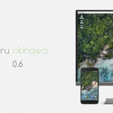 Maru OS brings wireless desktop streaming via Chromecast to the Google Nexus 5X