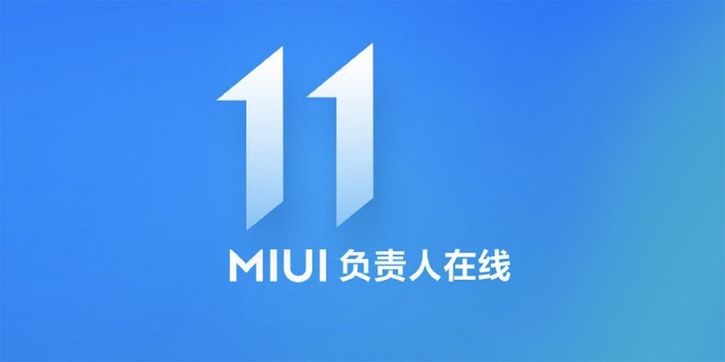 MIUI 10 betas end this month for all devices in preparation for MIUI 11