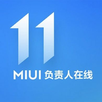 MIUI 11 will introduce new icons, ultra power saving mode, and more