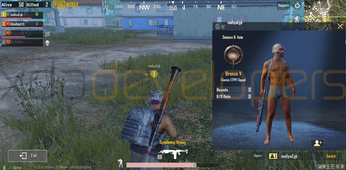 Download: PUBG Mobile Beta v0 12 0 brings a companion pet, reworked