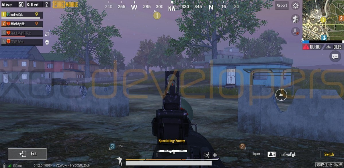 Update: Complete Changelog] PUBG Mobile v0 12 0 with new Darkest