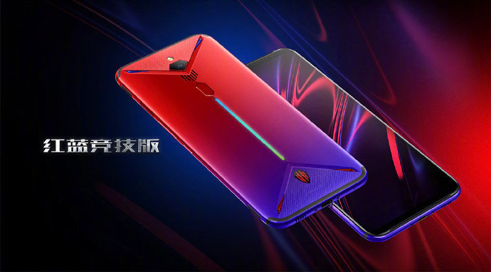 Image result for nubia red magic 3s