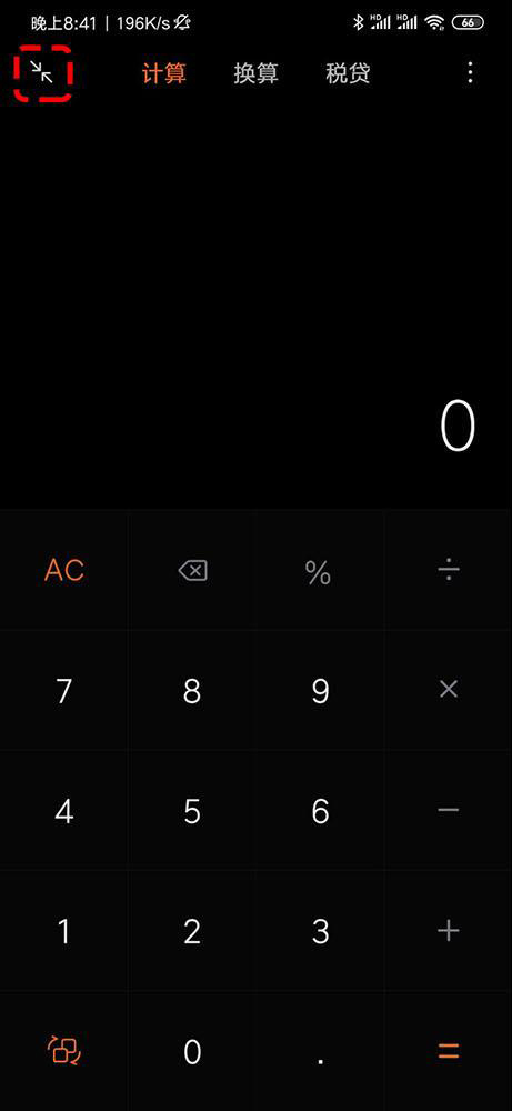 MIUI 9 4 16 adds a floating calculator on most Xiaomi devices