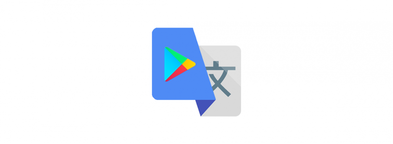 Google Translate 5.29 tests instant translation in the camera with automatic language detection
