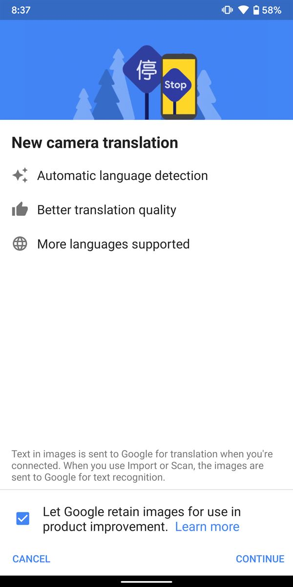 Google Translate 5.29