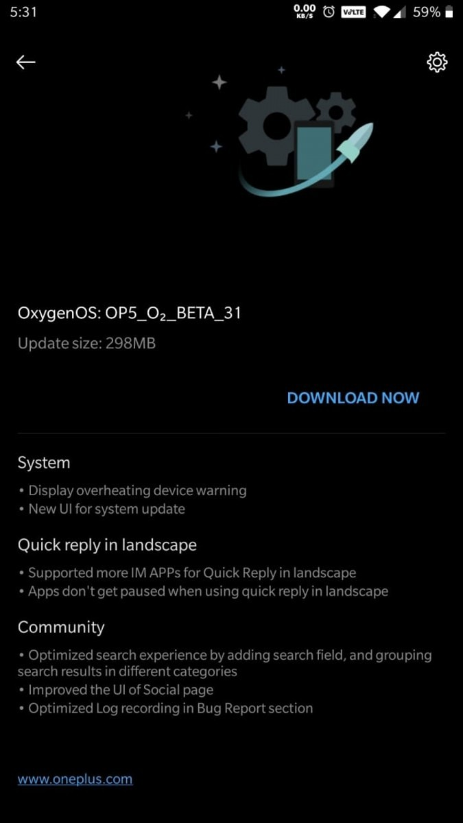 OxygenOS beta for OnePlus 5/5T/6/6T brings UI change
