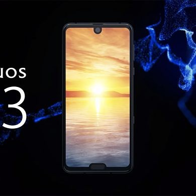 Sharp announces the Aquos R3 with a crazy dual notched 120Hz QHD+ display