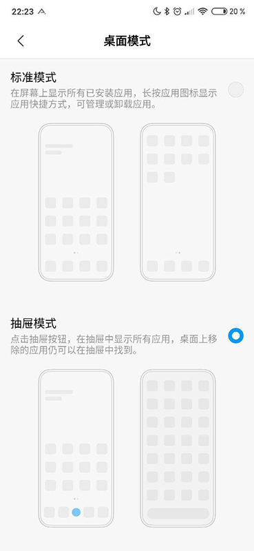 MIUI Launcher app drawer