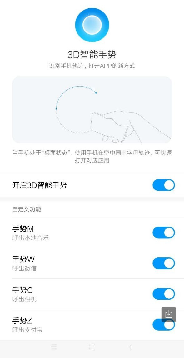 Xiaomi Mi 9's latest MIUI beta adds