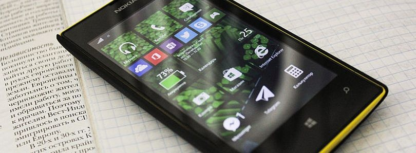Bill Gates says Windows Mobile lost to Android because of Microsoft's antitrust issues