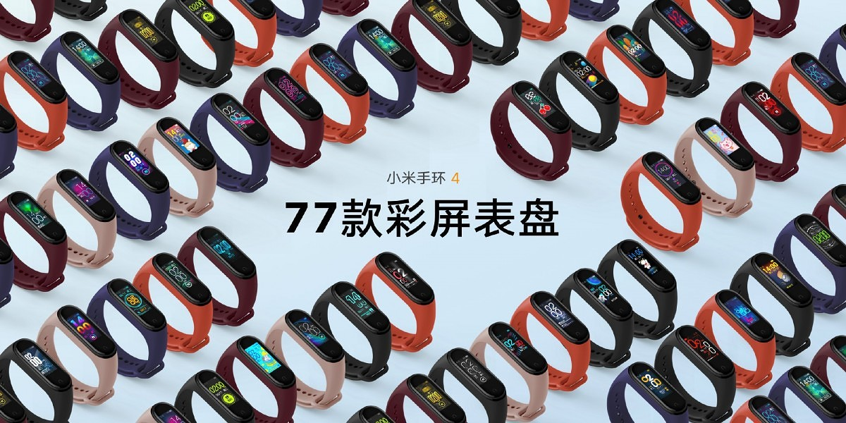 Xiaomi Mi Band 4 with color display, 20-day-long battery launched in