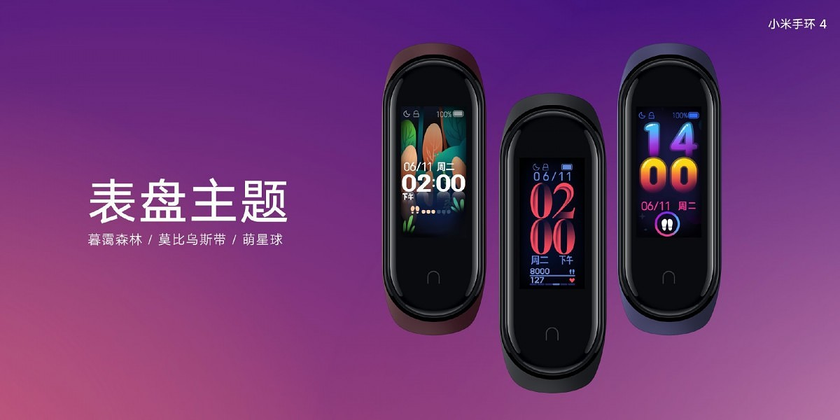Xiaomi Mi Band 4 with color display, 20-day-long battery