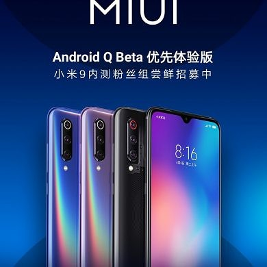 [Update 2: Redmi K20 Pro in India] Xiaomi is recruiting beta testers for the Mi 9's Android Q-based MIUI update