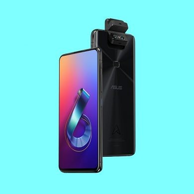 ASUS ZenFone 6 receives its first Android 11 beta update