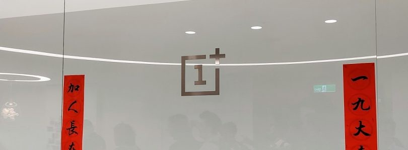 We visited OnePlus' Camera Lab to see how they're improving their smartphones' camera quality