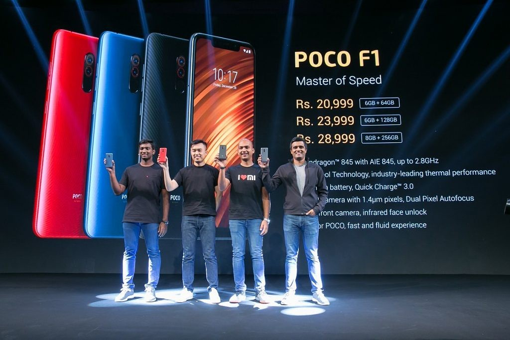 POCO F1 launch pricing