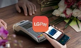 LG Pay with magstripe terminal support goes live in the US for the G8, coming soon to the G7, V35, V40, and V50