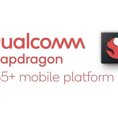 Qualcomm unveils the Snapdragon 855 Plus with an overclocked CPU and GPU