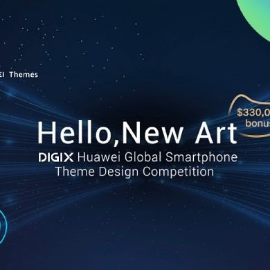 Join the HUAWEI Themes Design Community!