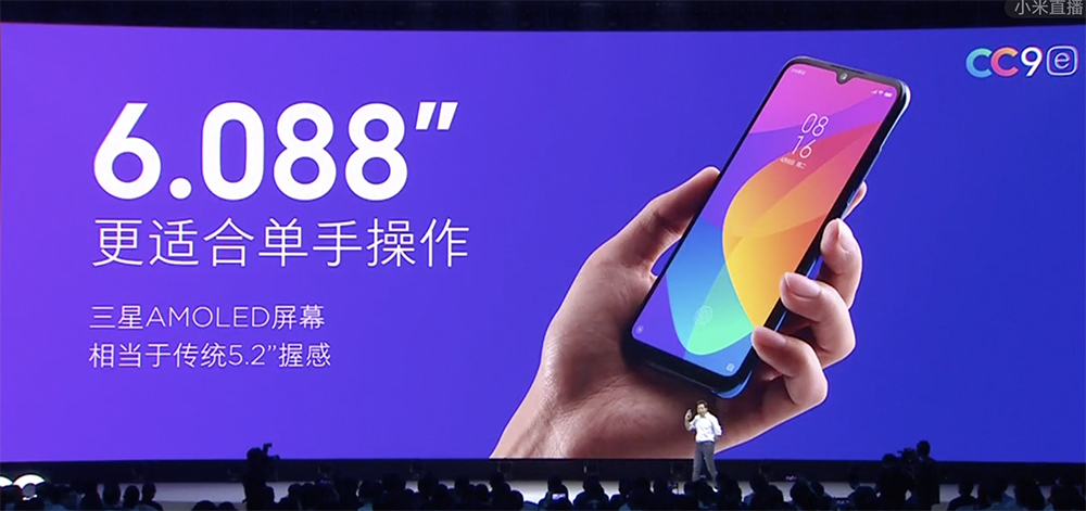 Xiaomi MI CC 9 can launch internationally as an Android One