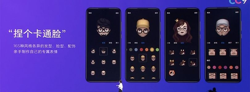 Xiaomi doesn't want you to compare its Mimoji avatars with Apple's Memoji