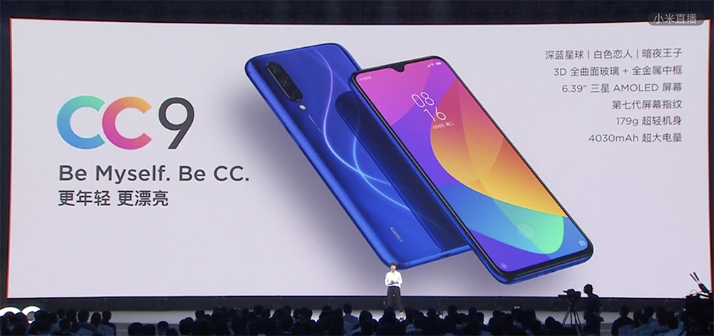 Xiaomi releases kernel sources for the CC9 and CC9 Meitu Edition