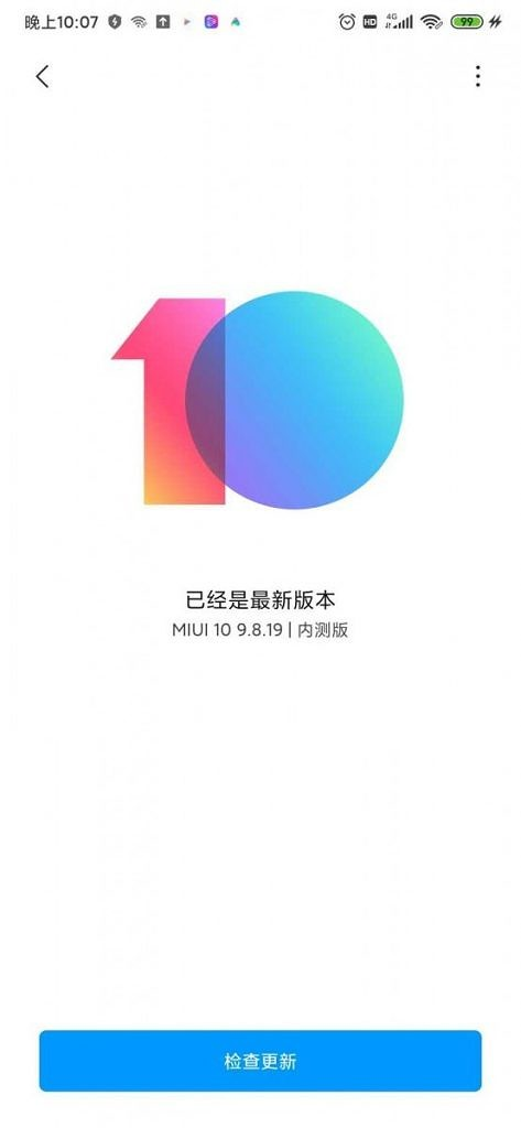MiLanPro Font Preview on MIUI 10