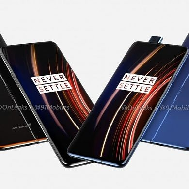 OnePlus 7T Pro renders reveal similar design to the OnePlus 7 Pro