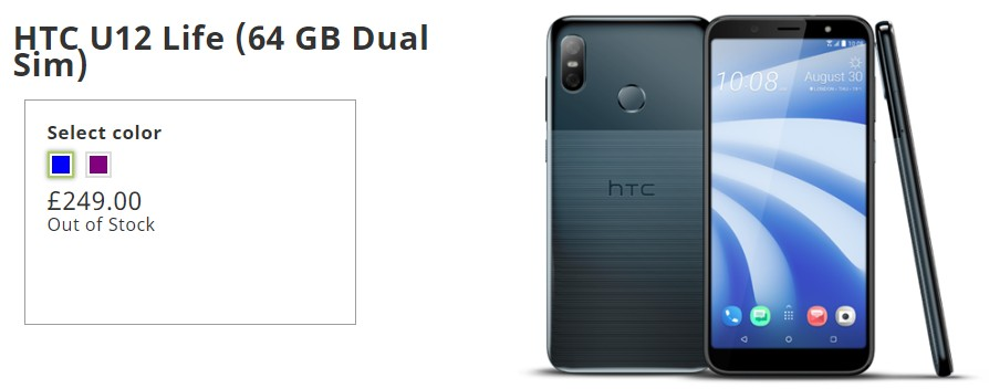 HTC UK patent