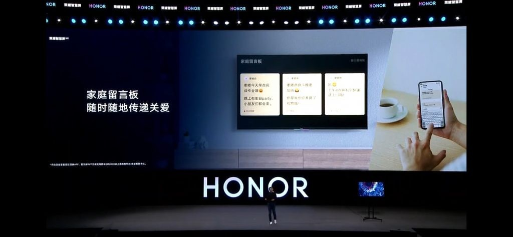 Harmony OS on the Honor Vision smart TV