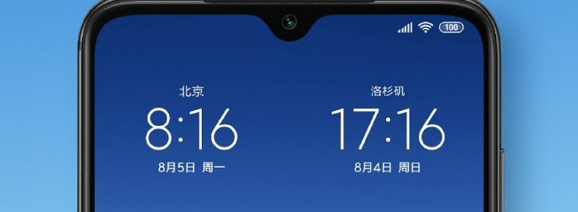 "MIUI 9.8.5 adds a dual clock and prepares an under-keyboard shortcut bar and ""Dual WLAN acceleration"""