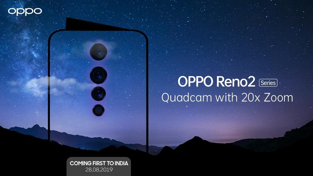 """<p>The Oppo Reno series has been well received in tech circles, with the Oppo Reno 10x Zoom particularly appreciated for its unique shark-fin popup camera and the 10x lossless hybrid zoom capabilities. The Oppo Reno has also won praise from customers in key markets like India thanks to its fairly competitive pricing in the region.</p> <p>The post <a rel=""""nofollow"""" href=""""https://www.xda-developers.com/oppo-reno-2-series-20x-zoom-quad-cameras-teaser-india/"""">[Update 2: New Renders and Camera Details] OPPO Reno 2 series with 20x Zoom and Quad Cameras launching soon in India</a> appeared first on <a rel=""""nofollow"""" href=""""https://www.xda-developers.com/"""">xda-developers</a>.</p>"""
