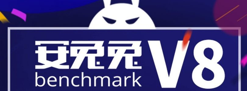 AnTuTu v8 is now in beta with new CPU, GPU, memory, and UX benchmarks