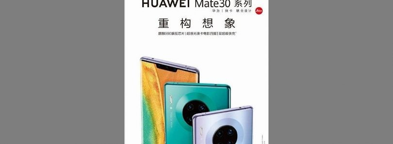 This could be the Huawei Mate 30 with quad cameras in a circular camera bump