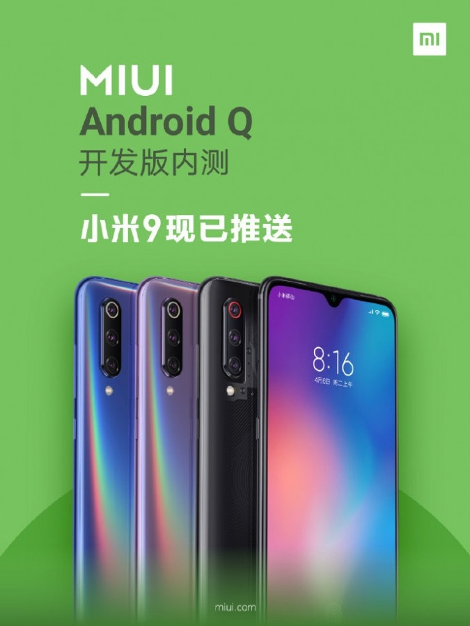 Xiaomi is recruiting Android Q-based MIUI beta testers for