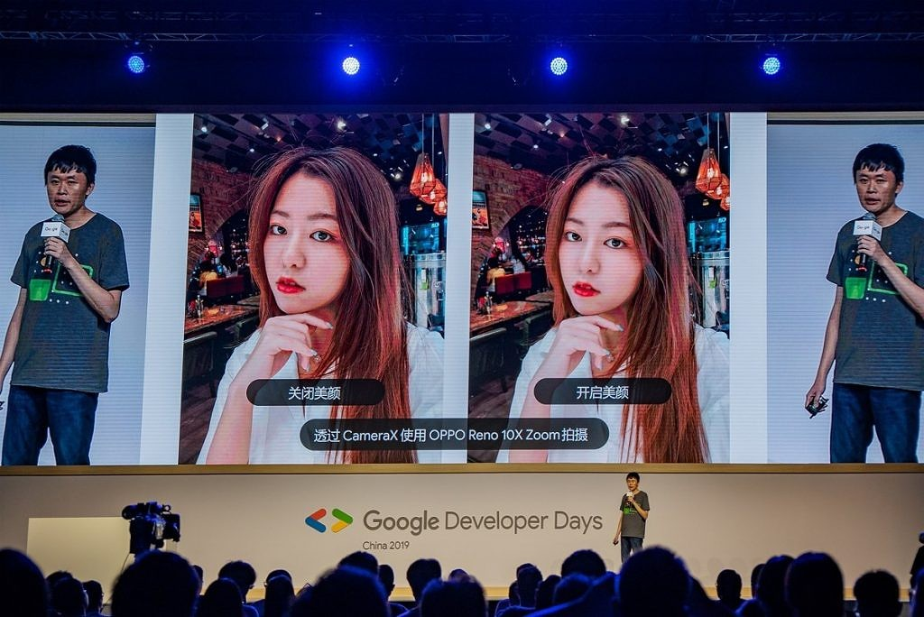 OPPO CameraX API announcement at Google Developer Days China