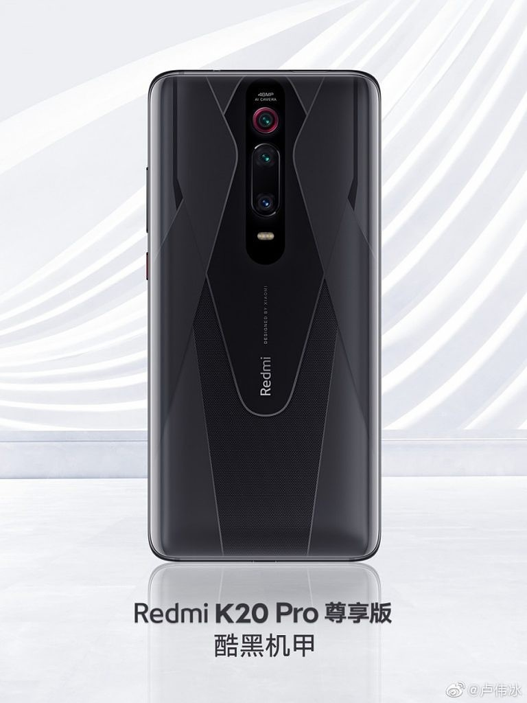 Redmi K20 Pro Premium Edition Launched In China With Snapdragon 855 Plus 12 Gb Ram And 512 Gb Storage