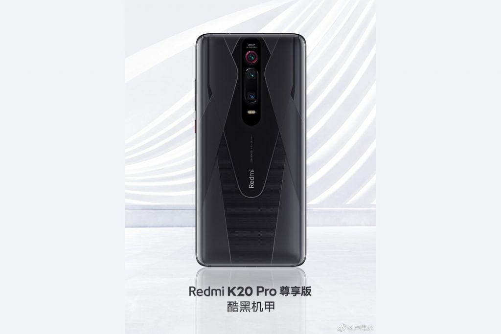 Redmi K20 Pro Premium Edition launched in China with Snapdragon 855 Plus, 12 GB RAM and 512 GB storage