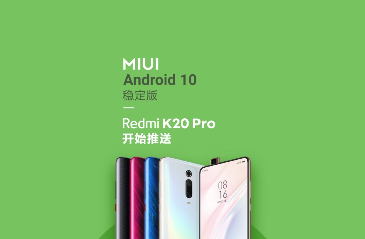 Xiaomi releases stable Android 10 for the Redmi K20 Pro on