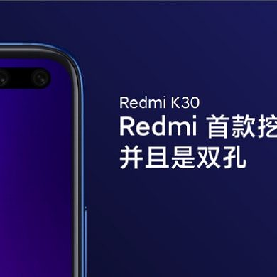 Redmi K30 live images confirm 120Hz refresh rate display and Qualcomm Snapdragon 730/G