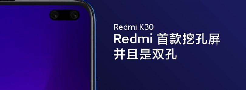 [Update: Launch Date] Redmi K30 will be Redmi's first 5G phone, will come with dual punch-hole front cameras