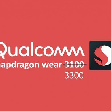 Qualcomm's upcoming Snapdragon Wear 3300 may be the Wear OS smartwatch chip we've been waiting for