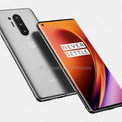 OnePlus joins the Wireless Power Consortium, further fueling rumors the OnePlus 8 will support wireless charging