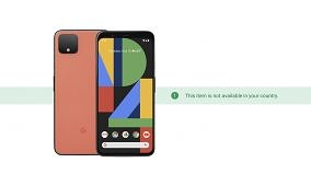 The Google Pixel 4 and Pixel 4 XL will not be available in India